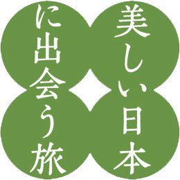 BS-TBS「美しい日本に出会う旅」で紹介されました